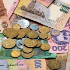Механизм монетизации субсидий усовершенствован