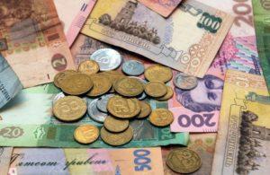 Доход у вигляді додаткового блага: за яким кодом бюджетної класифікації сплачувати ПДФО