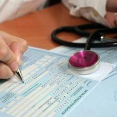 Приостановили выплату больничных и декретных