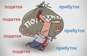 Податки за ФОП сплатила третя особа: які наслідки