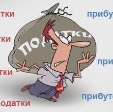 Провал идеи налога на выведенный капитал пояснила Южанина