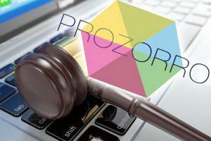 Закупки выше 50 тыс. грн. будут также проводить через Prozorro