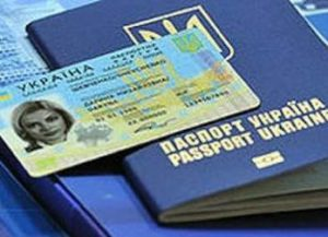 Уряд вніс зміни в порядок оформлення паспорта громадянина України у формі ID-карти