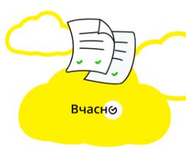 Почему вы должны перейти на облачный сервис электронного документооборота прямо сейчас
