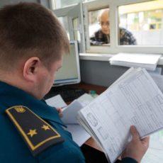 Правительство подкорректировали процедуру таможенного оформления