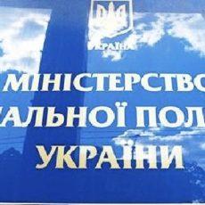 Законопроект щодо соцзахисту осіб похилого віку оприлюднило Мінсоцполітики