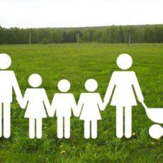 Ежемесячная денежная помощь многодетным семьям