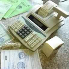 Порядки ведення реєстру екземплярів РРО та реєстру ЦСО РРО затверджено