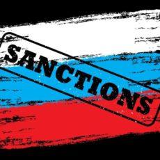 Все российские товары будут облагаться дополнительной спецпошлиной с 1 августа