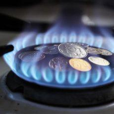 Обговорюють мінімальну плату за доставку газу: подробиці