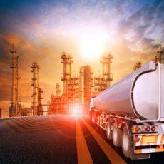 Лицензирование хранения топлива в цистерне