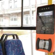 С 1 ноября проезд в Киеве по э-билету – что нужно знать пассажиру