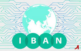 В Электронном кабинете можно посмотреть бюджетные счета по стандарту IBAN