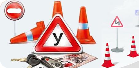 МВД обновило правила подготовки водителей для автошкол