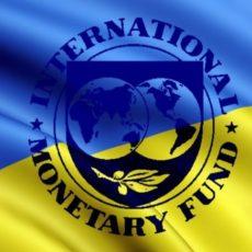 Податок на виведений капітал не подобається МВФ