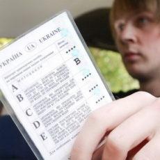 Правила получения водительских прав изменены