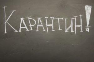 Змінено режим роботи ДПС України