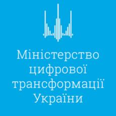 Закон относительно внедрения виртуальных активов разработает Минцифра