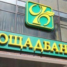 За користування POS-терміналами на період карантину Ощадбанк відмінив комісію торговцям