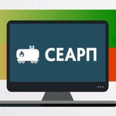 """""""Пересортиця"""" пального в СЕАРП: як скласти заявку"""