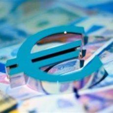 НБУ утвердил новые правила использования электронных денег