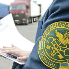 Гостаможслужба открыла информацию об экспортно-импортных операциях