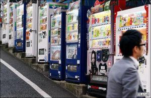 Продаем через торговый автомат