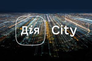 Умови для резидентів Дія City фіксуються на 15 років
