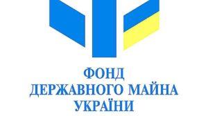 Українцям більше не доведеться платити за послуги оцінки нерухомості