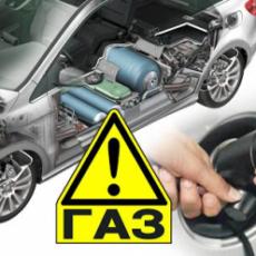 Рада одобрила налоговые и таможенные преференции для производства транспорта на электричестве и газе